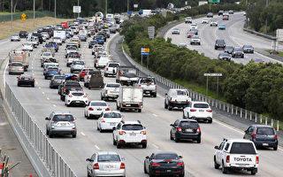 疫情解封 新州维州复活节假期交通陷混乱