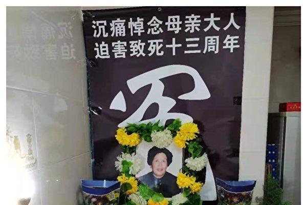 上海老访民被黑监狱害死 曾被盗领养老金