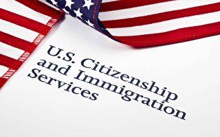 美移民局:庇護申請表留空白 不再一律退回
