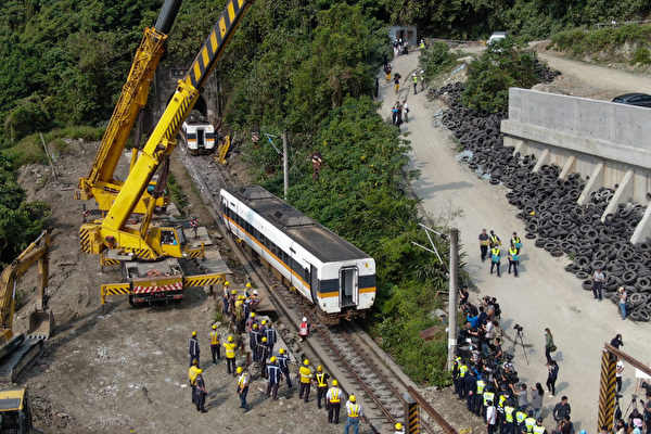 台铁太鲁阁号事故 列车吊挂作业