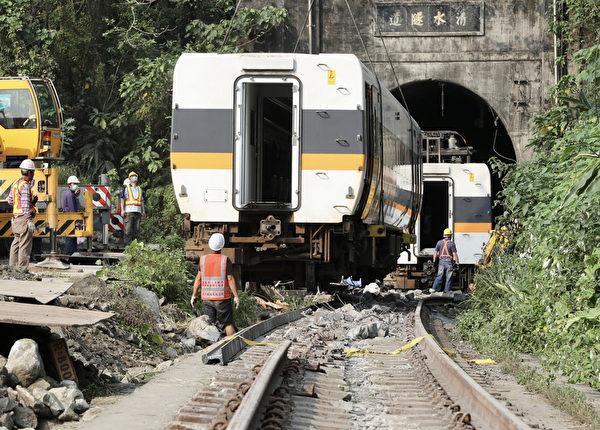 台铁太鲁阁号出轨 车厢吊挂抢通