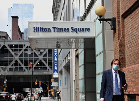 圖為2020年9月28日,希爾頓酒店因疫情影響,永久關閉位于時代廣場的其中一家商務酒店。