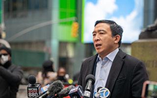 纽约市长参选人杨安泽因肾结石送急诊 已出院休养