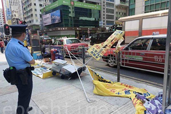 香港法轮功真相点遭袭击 市民大声遏止歹徒
