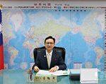僑委會提醒僑民 緊急危難時找駐外人員協助