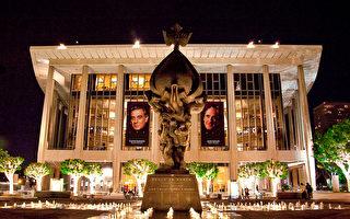 加州4月15日起 開放室內音樂會、戲劇演出