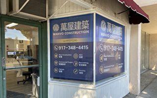 建房裝修一步到位 了解這4點最重要