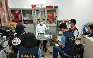 警政署長坐鎮花蓮  陳家欽:盡速完成DNA比對