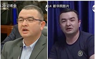 袁斌:穿帮的教培中心学员与冒牌的法国独立记者