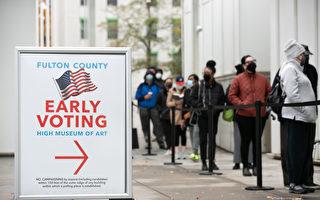喬州州長共和黨內初選 民調顯示形勢緊張