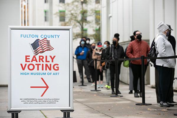 民调:72%美国人支持投票须出示身份证明