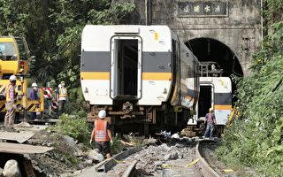 台鐵事故 工程車滑入軌道1分多鐘後火車撞上