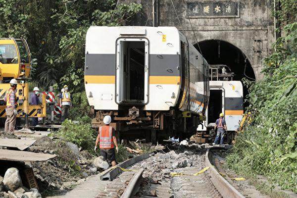 台铁事故 工程车滑入轨道1分多钟后火车撞上