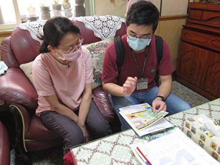 室內空氣品質到家診斷服務。