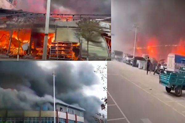 云南普洱旧货市场火灾 有人跳楼逃生