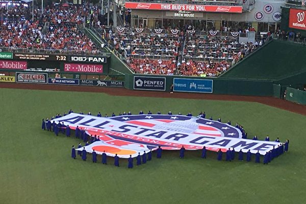 MLB與騰訊簽協議 蓬佩奧和美議員回應
