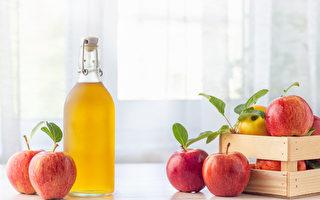 不只有保健功效 苹果醋7大神奇益处