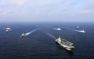 中共辽宁舰等六舰通过冲绳 日本监控动向