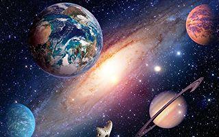 新研究:银河系或存在大量像地球一样行星