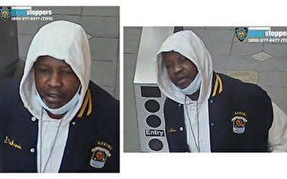 男子在曼哈顿抢劫银行  三天索要五笔钱