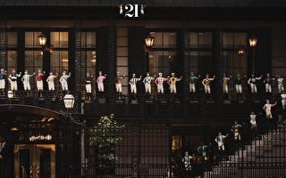 紐約重開堂吃後  仍不斷有餐館關閉