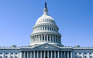 美參議院兩黨推重要法案 對抗中共