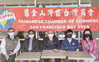 僑委會副委員長徐佳青 本週六泛談經貿交流發展