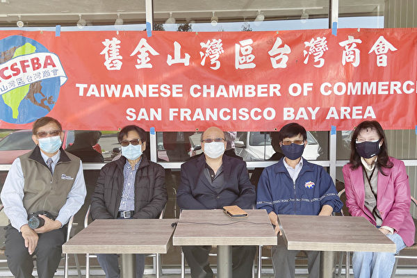 侨委会副委员长徐佳青 本周六泛谈经贸交流发展