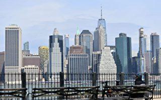 纽约搬离潮4月结束 曼哈顿房市3月创新高