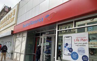 ATM机吞入3万元支票  交易却未完成    纽约律师吿银行