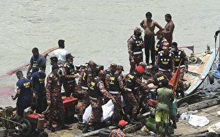 孟加拉渡轮撞货船沉没 至少5死多人失踪