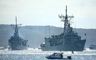 澳洲兩艘軍艦參加美日印與法國聯合軍演