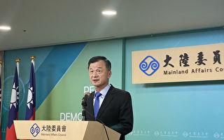 两岸恢复交往 中共渗透台湾教育死灰复燃?