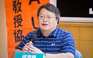 歐美對華兩手策略 專家:台灣需創造有利空間