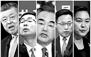 戈壁东:中共战狼外交其实是恼羞成怒