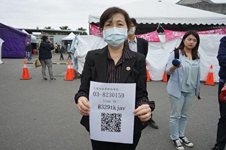 花蓮地檢署檢察長俞秀端5日上午說明太魯閣號事故最新進度。