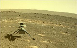 NASA创新号直升机落地火星 将历史性首飞