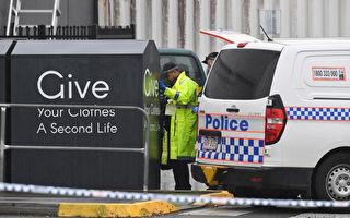 澳洲黄金海岸一女子被捐赠箱盖卡住意外死亡