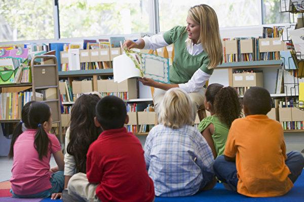 西澳幼兒園