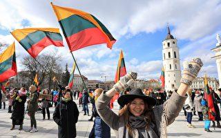 台灣將在立陶宛設處 學者:背後或有美國支持