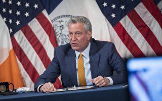 """纽约市取消公校""""两例确诊即关闭""""规定"""