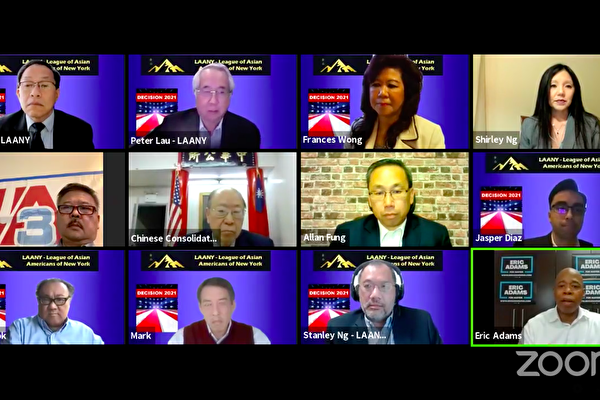 「亞美正義聯盟」市長參選人政見論壇  亞當斯談族裔與治安