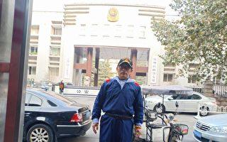 職工實名舉報中鐵特貨運公司:貪腐以億計