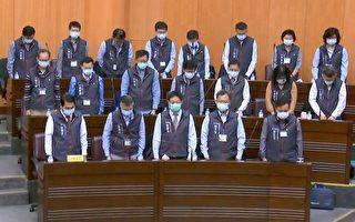 桃園議會向太魯閣事故罹難者進行默哀