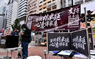 組圖:香港市民聲援林卓廷 擺街站傳心意