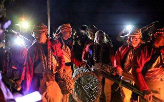 高市特有祭儀 申請登錄原住民族無形文化資產