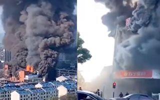 安徽池州商場著火4死2傷 消防通報不提死傷