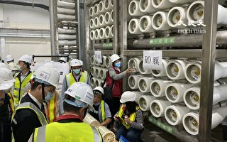 达台积电标准 永康厂日供8千吨再生水