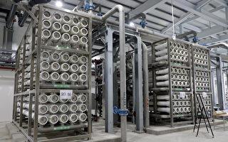 都市小水库 水资源回收中心日供八千吨再生水