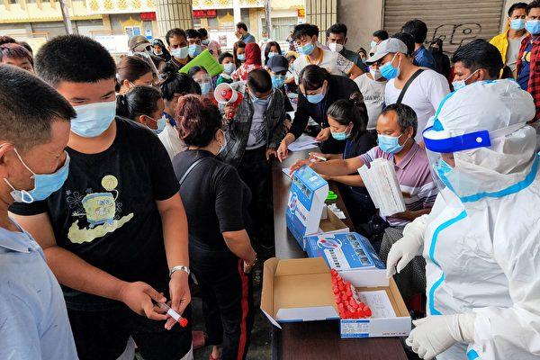 雲南瑞麗市城區再次新一輪全員核酸檢測